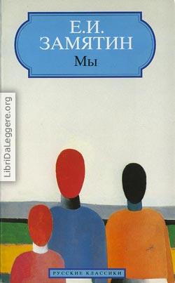 Мы edizione francese in lingua russa del 1994
